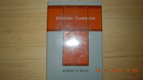 9780804714884: Kyogoku Tamekane: Poetry and Politics in Late Kamakura Japan