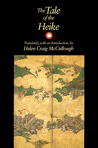 9780804718035: The Tale of the Heike
