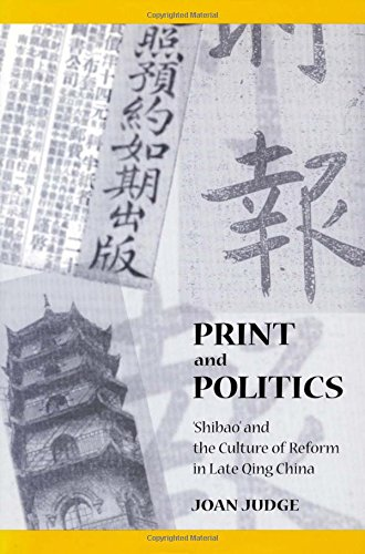 9780804727419: Print and Politics: 'Shibao' and the Culture of Reform in Late Qing China (Studies of the Weatherhead East Asian Institute, Columbia University)