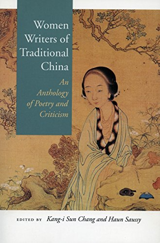 9780804732307: Women Writers of Traditional China: An Anthology of Poetry and Criticism