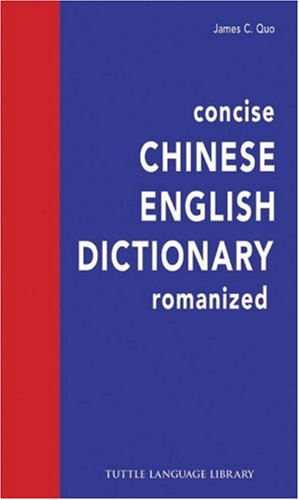 The Concise Chinese-English Dictionary, Romanized (Tuttle Language Library)