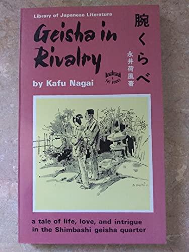 Geisha in Rivalry: Kafu Nagai