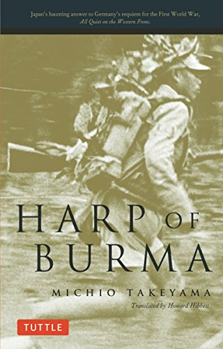 9780804802321: Harp of Burma (Unesco collection of contemporary works)