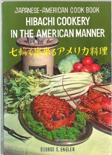9780804802451: Japanese - American Cook Book: Hibachi Cookery In The American Manner (English and Japanese Edition)