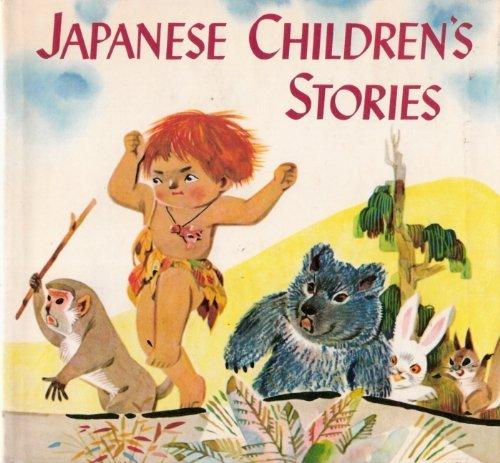 Japanese Children's Stories: Tuttle Publishing