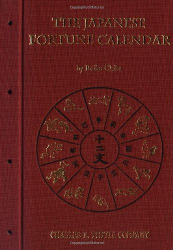 9780804803007: The Japanese Fortune Calendar