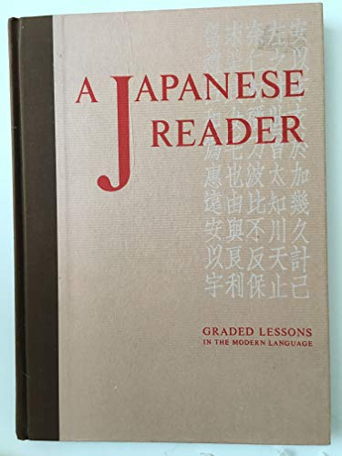 9780804803151: Japanese Reader