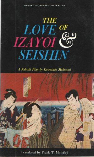 9780804803878: Love of Izoyoi and Seishin