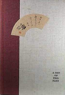 9780804804219: A Net of Fireflies: Japanese Haiku and Haiku Paintings