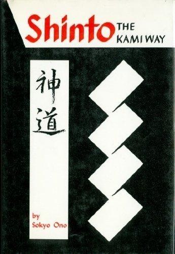 9780804805254: Shinto the Kami Way