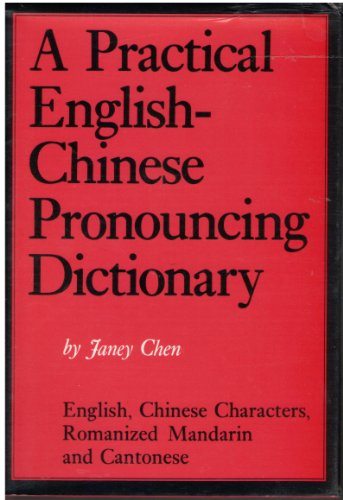 9780804806633: Practical English-Chinese Pronouncing Dictionary