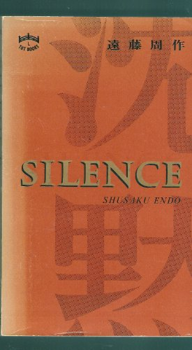 9780804807203: Silence (English and Japanese Edition)