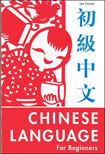 9780804809184: The Chinese Language for Beginners