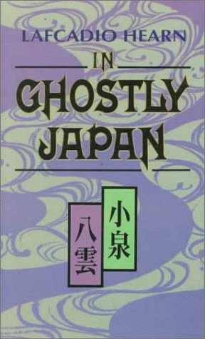 9780804809658: In Ghostly Japan (Tut L Books)