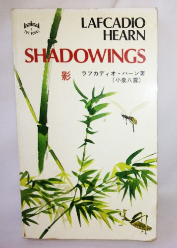 9780804809672: Shadowings (Tut Books) (English and Japanese Edition)