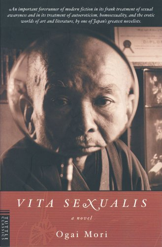 9780804810487: Vita Sexualis: The Complete Reference Guide (Tuttle Classics)