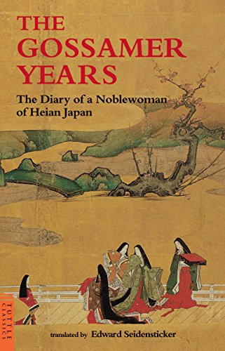 9780804811231: The Gossamer Years: The Diary of a Noblewoman of Heian Japan (Tuttle Classics of Japanese Literature)