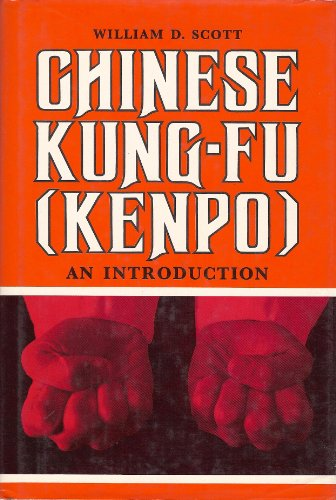 9780804811576: Chinese Kung-Fu (Kenpo : An Introduction)