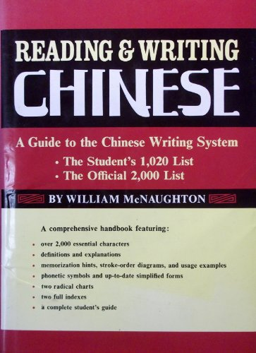 9780804811880: Reading and Writing Chinese: A Guide to the Chinese Writing System