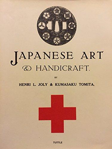 Japanese Art and Handicrafts: Henri Joly