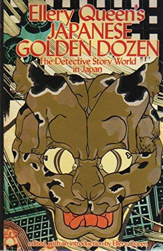Ellery Queen's Japanese Golden Dozen: The Detective: Rutland, V.