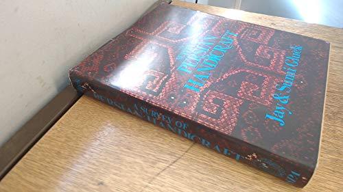 9780804813648: Survey of Persian Handicraft