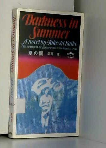 9780804813754: Darkness in Summer (Tuttle Classics of Japanese Literature)