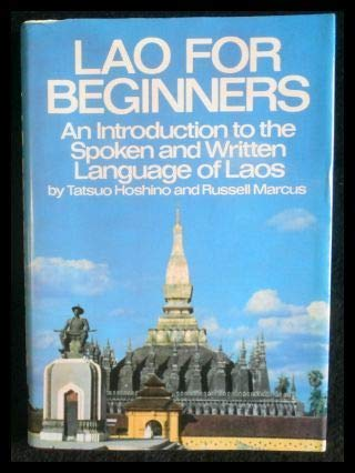 Lao for Beginners (H): Russell Marcus, Tatsuo Hoshino