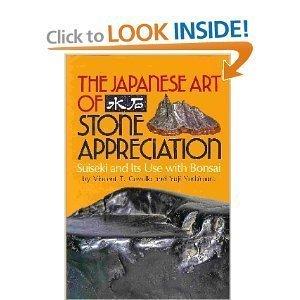 9780804814850: Japanese Art of Stone Appreciation