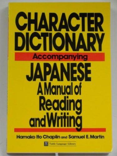 9780804815116: Character Dictionary Accom Japanese