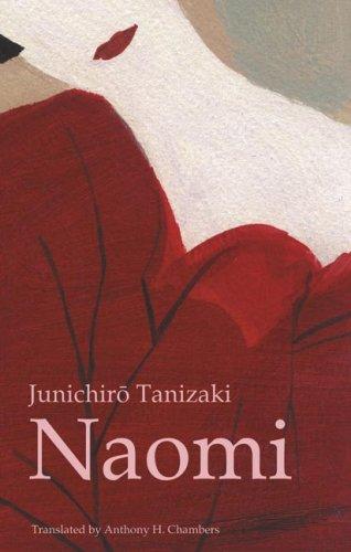 9780804815208: Naomi