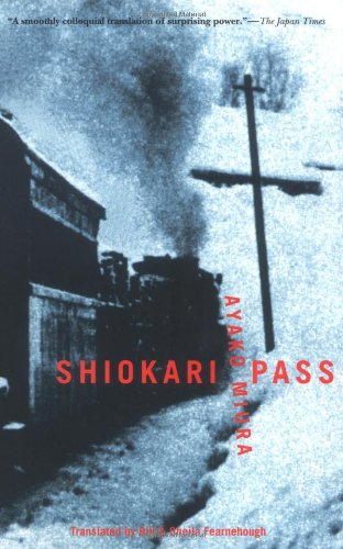 9780804815291: Shiokari Pass