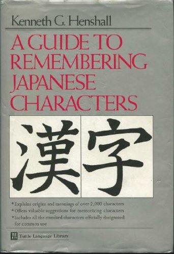 9780804815321: A Guide to Remembering Japanese Characters
