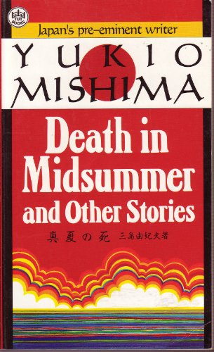 9780804815345: Death in Midsummer and Other Stories