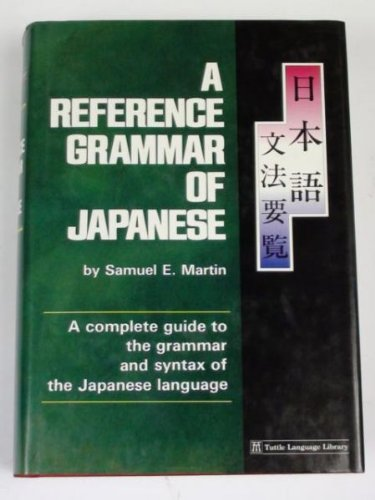 9780804815505: Reference Grammar of Japanese