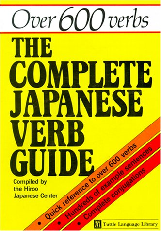 9780804815642: Complete Japanese Verb Guide (Tuttle Language Library)