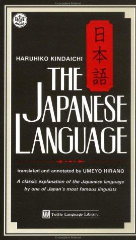9780804815796: The Japanese Language Japanese Language