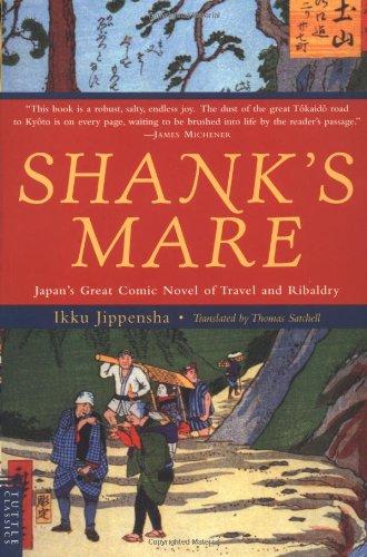 9780804815802: Shank's Mare