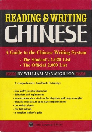 Reading and Writing Chinese: William McNaughton