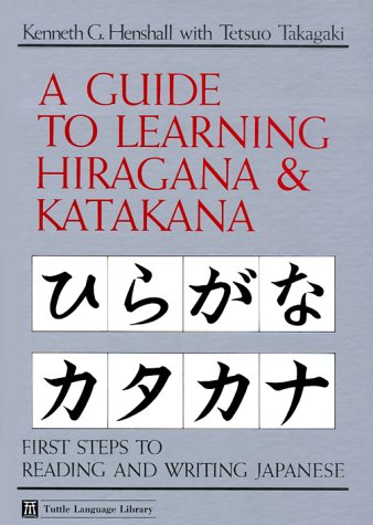 9780804816632: A Guide to Learning Hiragana and Katakana (Tuttle Language Library)