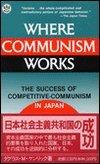 Where Communism Works: Douglas Moore