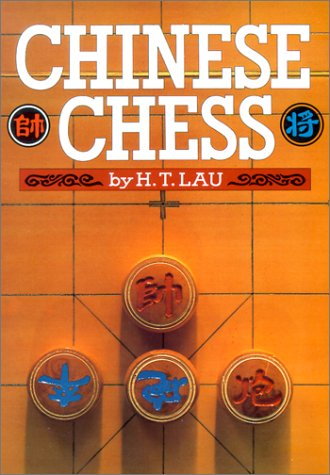 9780804816755: Chinese Chess