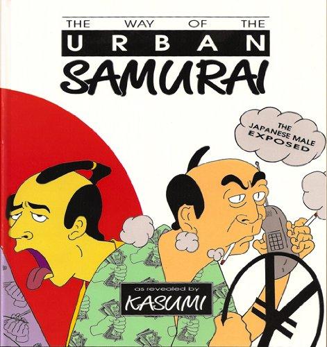 Way of the Urban Samurai: Kasumi