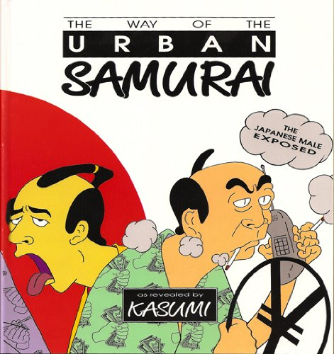The Way of the Urban Samurai