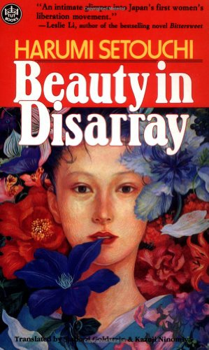 9780804818667: Beauty in Disarray (Tuttle Classics of Japanese Literature)