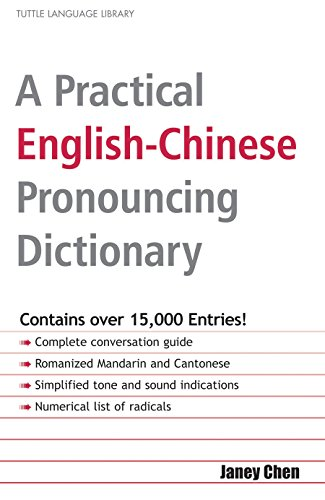 9780804818773: A Practical English-Chinese Pronouncing Dictionary (Tuttle Language Library) (English and Mandarin Chinese Edition)