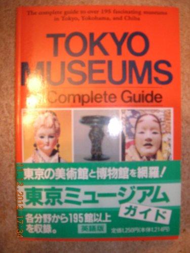9780804818926: Tokyo Museum Guide