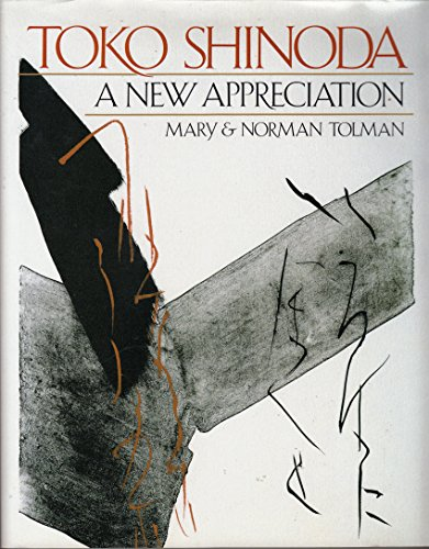 Toko Shinoda A New Appreciation: Mary Tolman