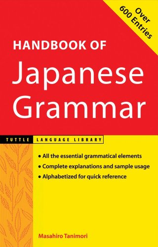 9780804819404: Handbook of Japanese Grammar (Tuttle language library)