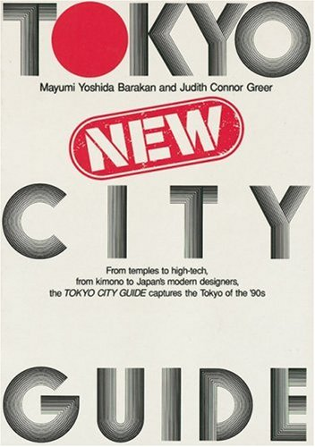 9780804819640: Tokyo New City Guide